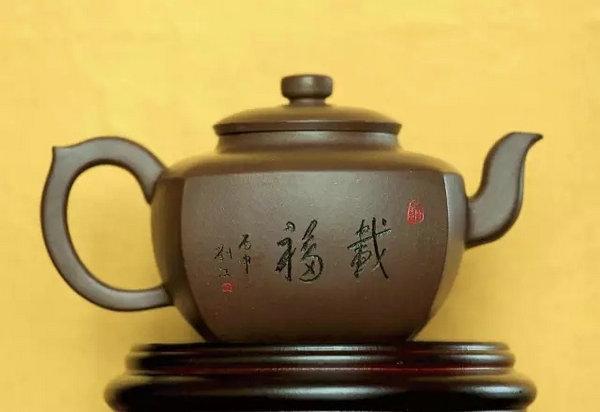 G20杭州峰會專用紫砂壺 彰顯中華雅韻