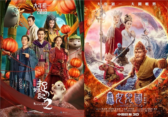 """中國電影票房驚喜連連 分眾發行""""巧奪""""市場"""