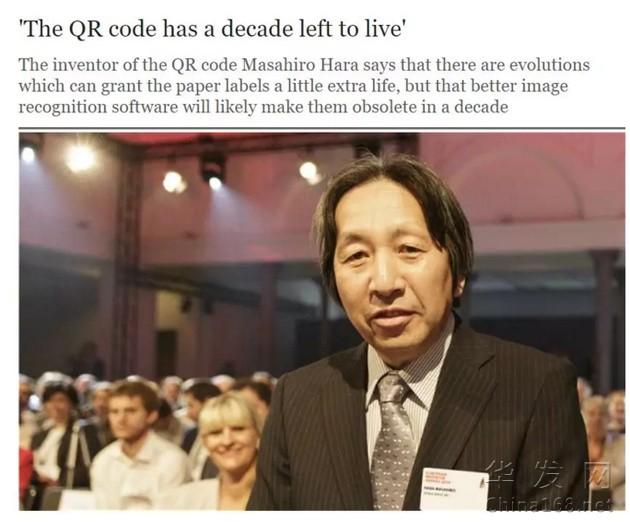 日本人哀歎:我們發明的二維碼,怎麼讓中國人拿去賺了大錢?