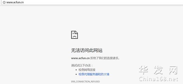 """A站無法訪問:官微說""""想再活五百年 """",被曝拖欠工資"""