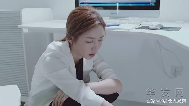 《戀愛先生》:江疏影辛芝蕾可能互相拿錯了劇本