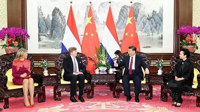 """習主席會見荷蘭國王  """"一帶一路""""引歐洲向東看"""