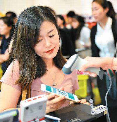 """海外""""圈粉""""數十億 形成出海大矩陣 中國手機應用紅遍全球"""