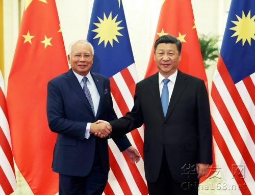 """""""一帶一路""""建設將為馬來西亞經濟帶來巨大商機"""