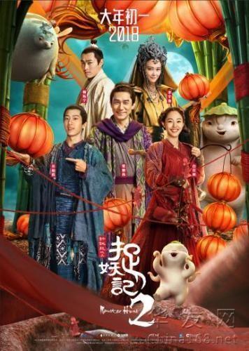 """春節檔票房再刷新紀錄 中國電影市場向""""內涵增長""""轉型"""