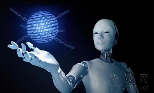2018年中國人工智能會有哪些新趨勢